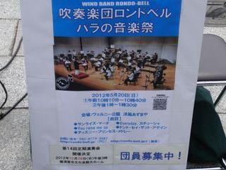 20120611-01.jpg